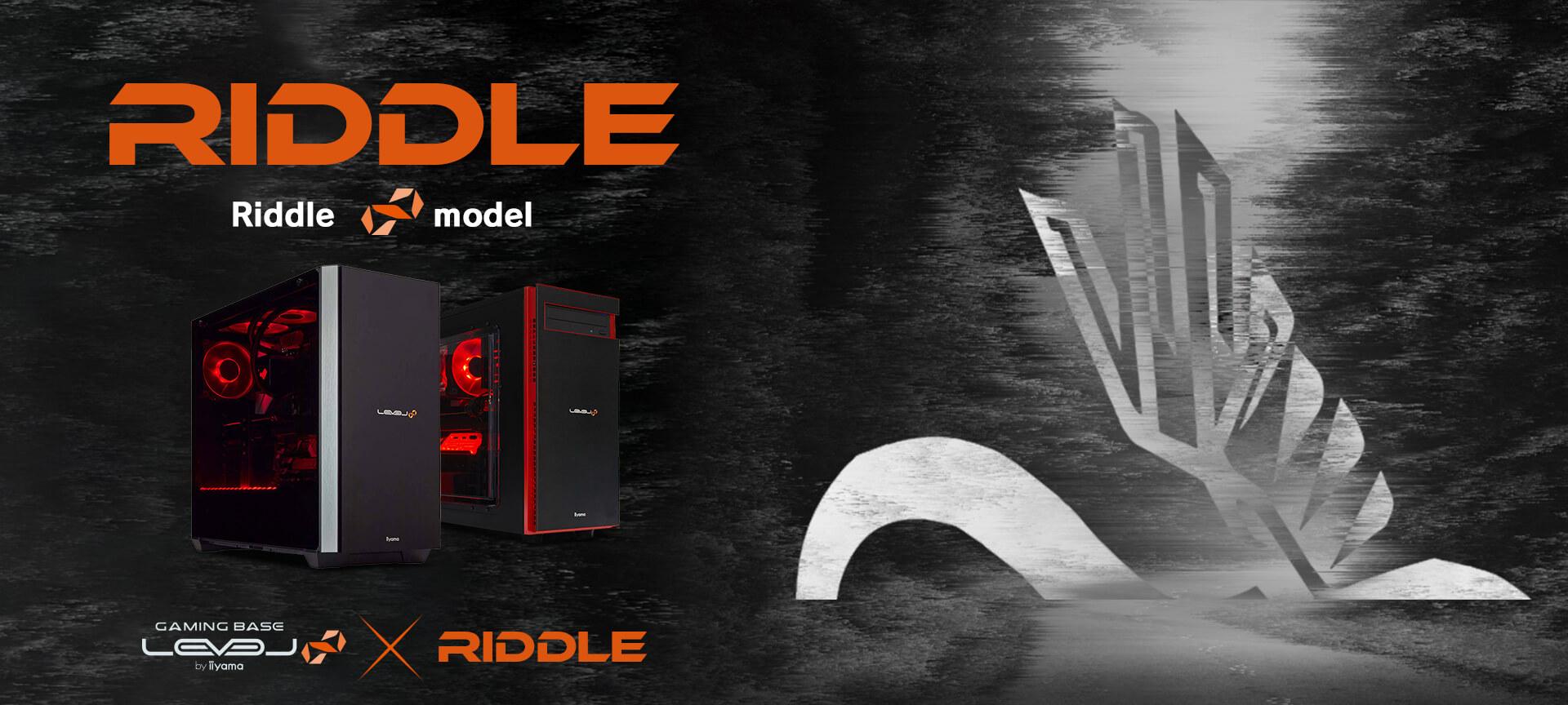 「Riddle」LEVEL∞コラボゲーミングPC